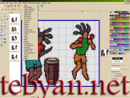 Free Gif Animator 2.3