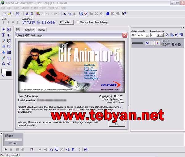 5.18 Ulead GIF Animator
