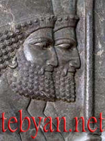 کتاب اطلس جامع تاریخ ایران