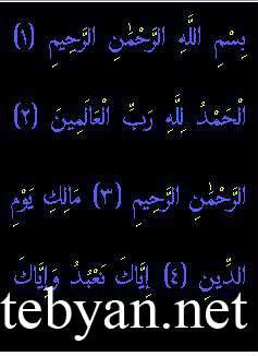قرآن برای گوشیهای جاوا