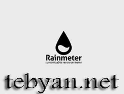 Rainmeter 1.2