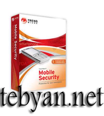Trend Micro Mobile Security v6.005