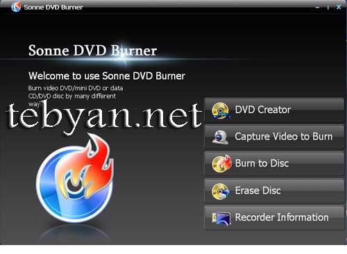 Sonne DVD Burner 4.3.0.2090