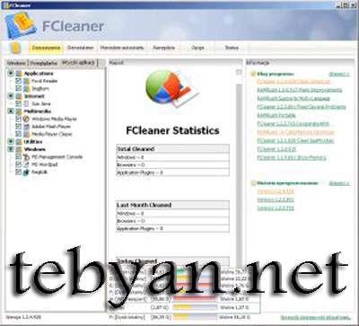 FCleaner 1.3.1.621