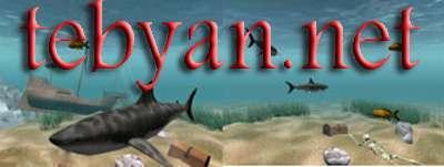 Shark Water World 3D Screensaver 1.5.3.3 &  Nautilus 3D Screensaver