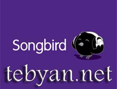 Songbird 1.7.3