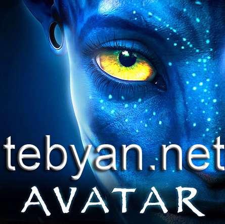 Avatar HD v1.3.5