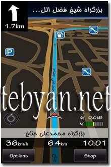 Nokia Maps v3.03