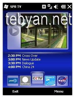 SPB TV v2.0.1