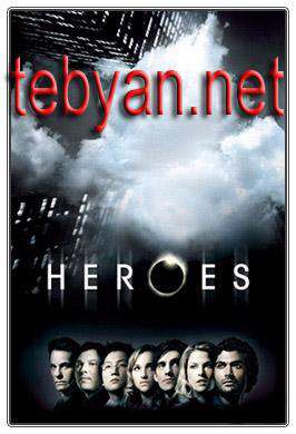 Heroes The Official