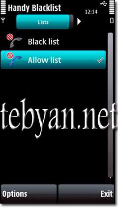 Epocware Handy Blacklist v3.03