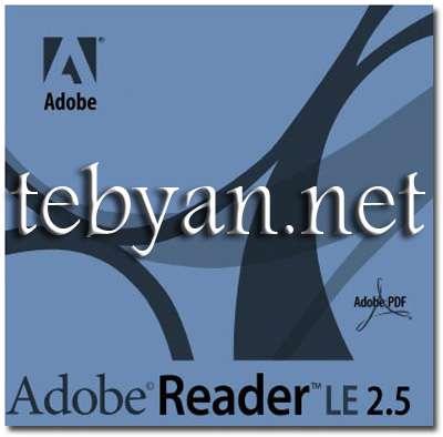 Adobe Reader v2.5.361