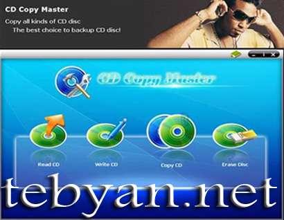 Sonne CD Copy Master v1.0.1.563
