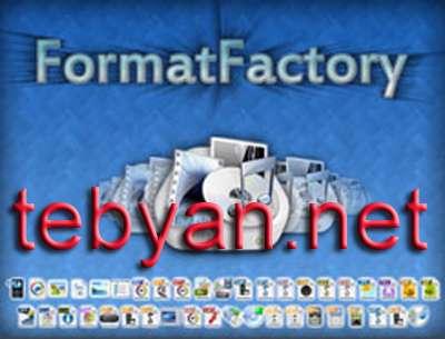 Format Factory 2.3.0