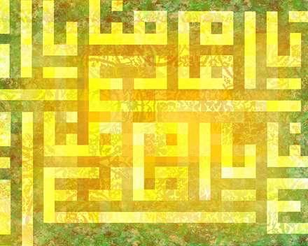 پوستر میلاد امام رضا سلام خدا بر ایشان