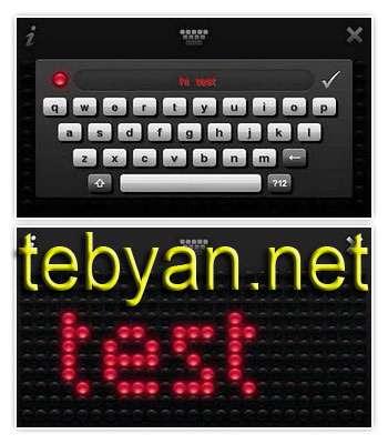 Banner Touch v1.20