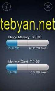 Memory status