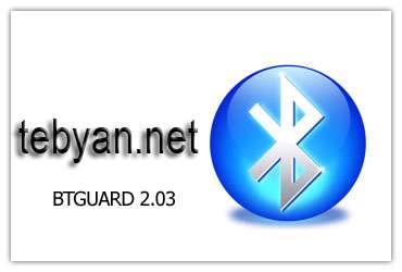 BTGuard v2.03