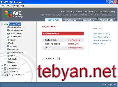 AVG PC Tuneup 2011 v10.0.0.20 Final