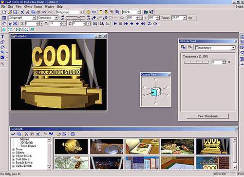 Ulead COOL 3D Production Studio 3.5 part2 of 2