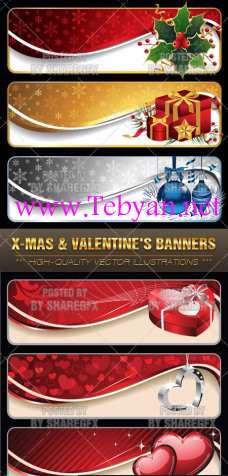 Stock Vector Crismas Banners