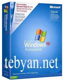 Microsoft Windows XP Service Pack 3 با آپدیت تا January 2011
