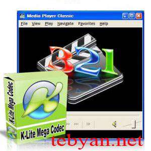 K-Lite Codec Pack 7.0.0 Mega