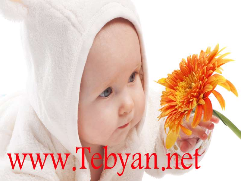Beautiful Babies Gallery