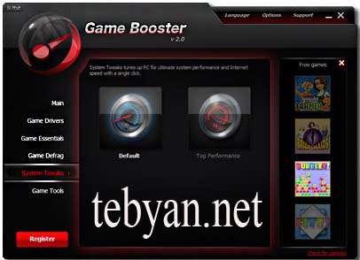 Game Booster Premium v2.3