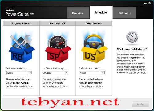 Uniblue Power Suite 2010 2.1.2.0