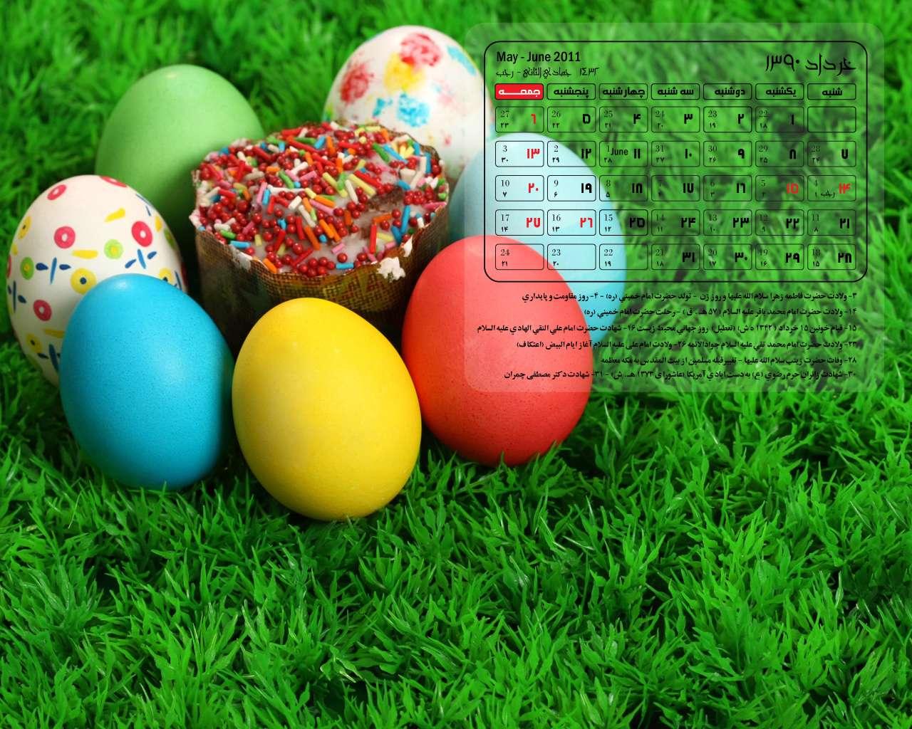 تقویم سال 90 با پس زمینه تصاویر تخم مرغ  رنگی