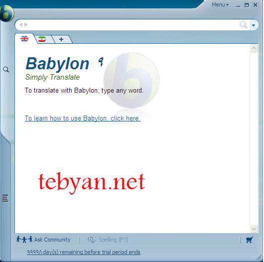 Babylon Pro v 9.0