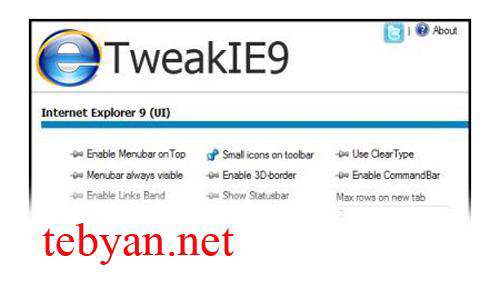 Tweak IE9 1.0