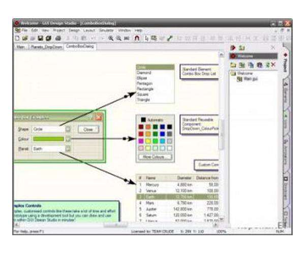GUI Design Studio Professional v4.2.116.0