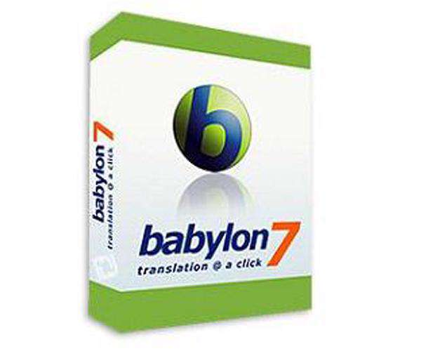 babylon 9.0.1.5 All in one