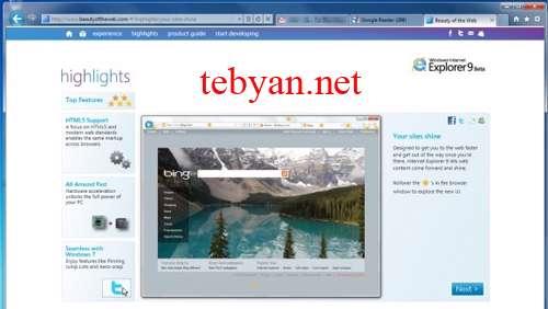 Internet Explorer 9 Build 9.0.8112.16421 Final