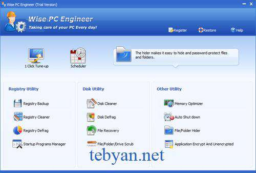 Wise PC Engineer 6.35.211