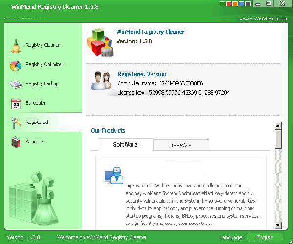 WinMend Registry Cleaner 1.6.0 + Portable