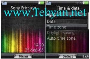 تم سونی اریکسون Rainbow Grid برای ورژن های ۴٫۶,۴٫۷,۴٫۸