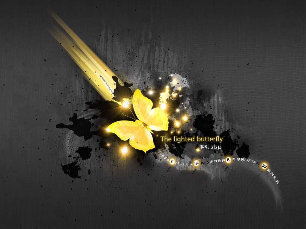 تقویم گرافیکی خرداد ماه، سری اول