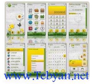 تم زیبا و جدید برای گوشی های موبایل نوکیا سری ۶۰ ورژن ۵ و سیمبین ۳