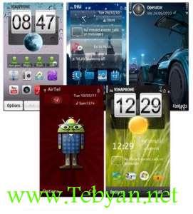 مجموعه ی5 تم برای نوکیا Symbian^3