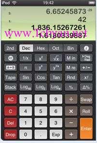 ماشین حساب فوق حرفه ای PCalc v2.2