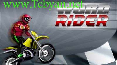 بازی Word Rider