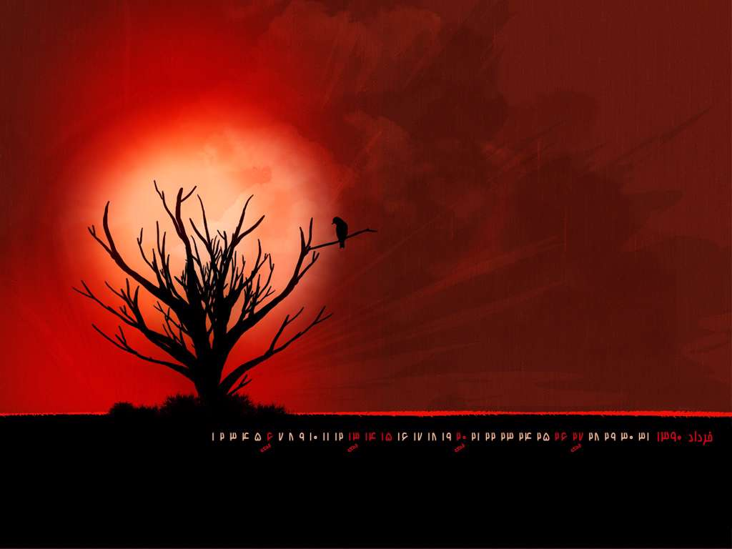 تقویم گرافیکی خرداد ماه، سری دوم