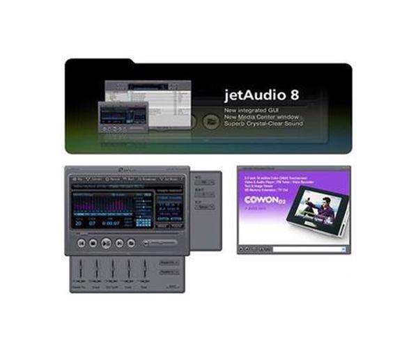 jetAudio 8.0.15.1900 Plus VX Retail All In One