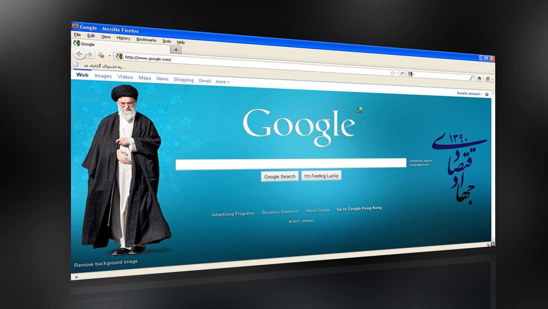 بک گراند سال جهاد اقتصادی برای صفحه اول گوگل