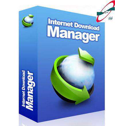 Internet Download Manager 6.07 Final All In One