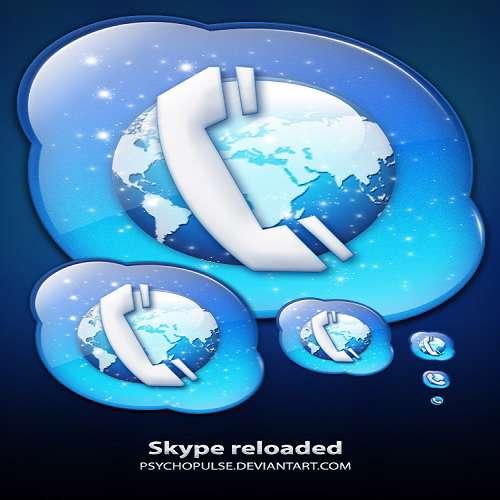 Skype 5.5.0.112 All I n One