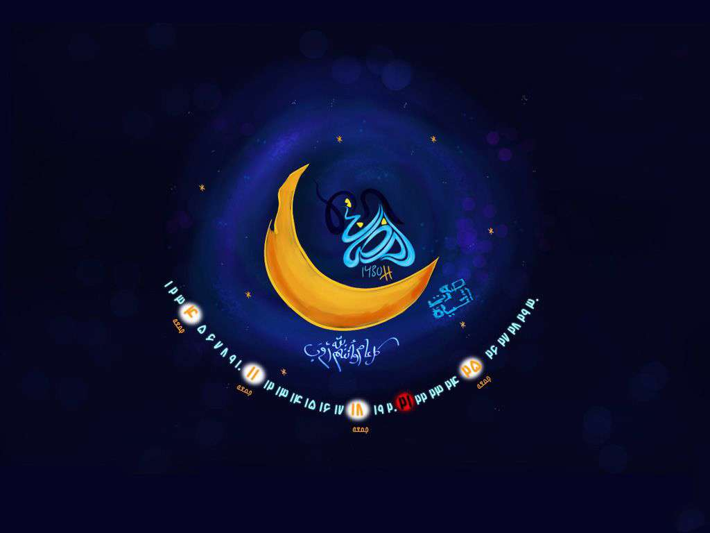 والپیپر های زیبا به همراه تقویم ماه مبارک رمضان، سری چهارم